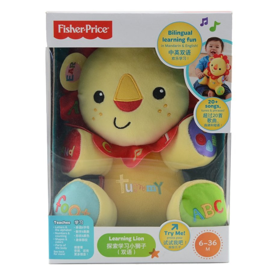 Fisher Price Learning Lion